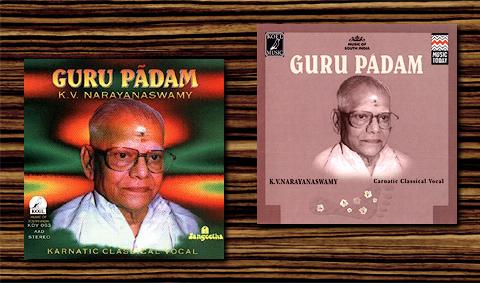 Guru Padam – före och efter