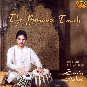 The Benares Touch