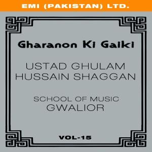 Gharanon ki Gaiki 15