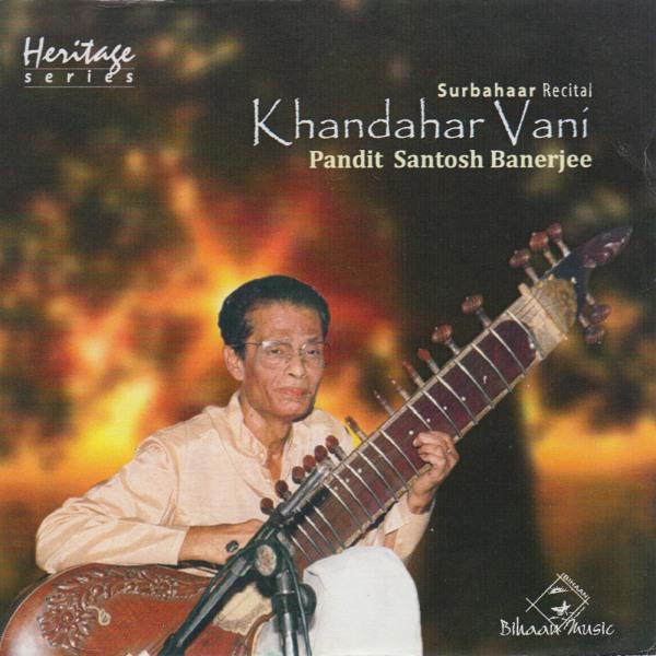Khandahar Vani